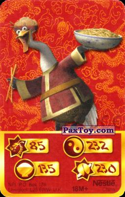 PaxToy.com - 85 Скорость Дракона - Mr. Ping из Kosmostars: Карты «Кто Сильнее?»