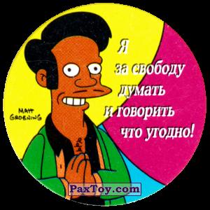PaxToy.com  Фишка / POG / CAP / Tazo 86 Спасибо и на этом! - Я за свободу думать и говорить что угодно! из Cheetos: The Simpsons Tazo