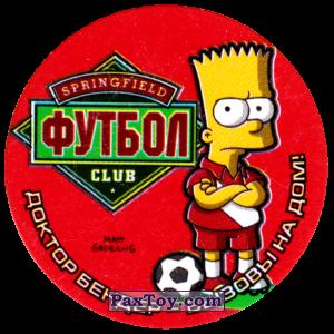 PaxToy.com  Фишка / POG / CAP / Tazo 87 Жизнь в спорте! - Доктор Бендер - Вызовы на дом! из Cheetos: The Simpsons Tazo