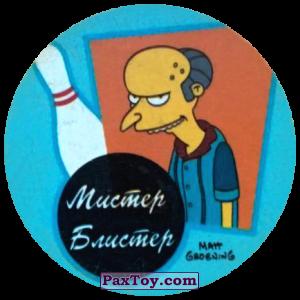 PaxToy.com  Фишка / POG / CAP / Tazo 89 Жизнь в спорте! - Мистер Блистер из Cheetos: The Simpsons Tazo