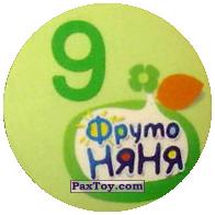 PaxToy.com - 09 - 9 часов из ФрутоНяня: «Обучающие часы»