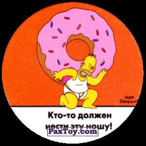 PaxToy.com  Фишка / POG / CAP / Tazo 94 Мир Гомера! - Кто-то должен нести эту ношу! из Cheetos: The Simpsons Tazo