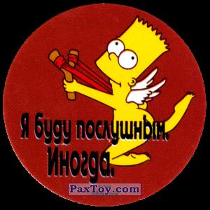 PaxToy.com  Фишка / POG / CAP / Tazo 99 Дети как дети! - Я буду послушным. Иногда. из Cheetos: The Simpsons Tazo