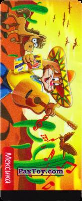 PaxToy.com - 15 Мексика - Кролик Квики из Nesquik: Страны