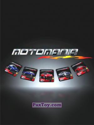 PaxToy Дон Кидо: Motomania / Мотомания / Мотоманія