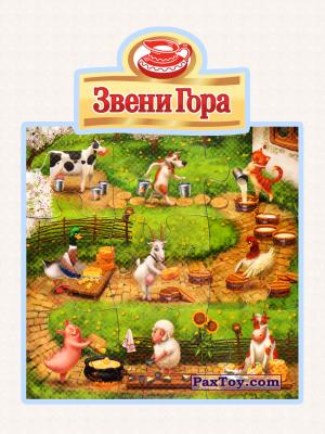 PaxToy Звени Гора (Звенигора): Пазл «Збери веселу ферму»