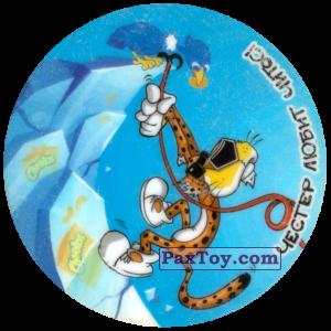 PaxToy.com - 1 Честер на вершине скалы из Cheetos: Честер любит Читос!