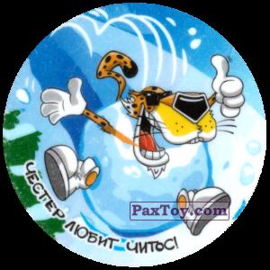 PaxToy.com - 10 Честер несется кубарем из Cheetos: Честер любит Читос!