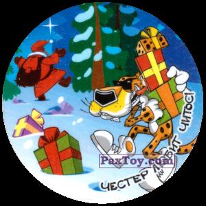 PaxToy.com - 13 Честер на дороге с подарками из Cheetos: Честер любит Читос!