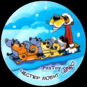 PaxToy.com - 14 Честер на упряжке из лаек из Cheetos: Честер любит Читос!