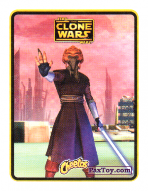 PaxToy.com - 14 Пло Кун из Cheetos: Clone Wars - Star Wars