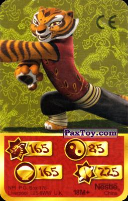 PaxToy.com - 165 Скорость Дракона - Tigress из Kosmostars: Карты «Кто Сильнее?»