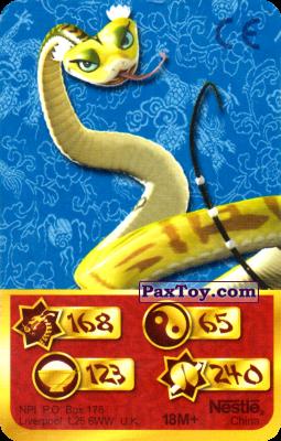 PaxToy.com - 168 Скорость Дракона - Viper из Kosmostars: Карты «Кто Сильнее?»
