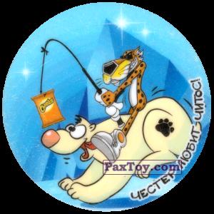 PaxToy.com - 17 Честер катается на белом медведе из Cheetos: Честер любит Читос!