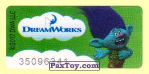 PaxToy.com - 17 Цветан - Тролли (Широкая [2]) из Магнит: Маленькие герои ищут друзей