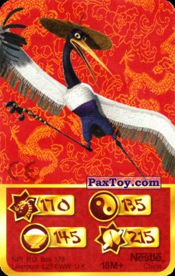 PaxToy.com - 170 Скорость Дракона - Crane из Kosmostars: Карты «Кто Сильнее?»