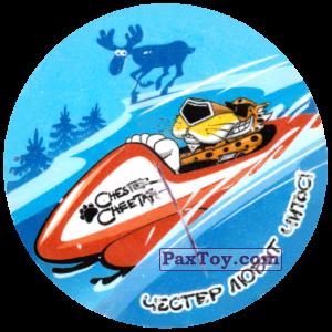 PaxToy.com - 18 Честер занимается бобслеем из Cheetos: Честер любит Читос!