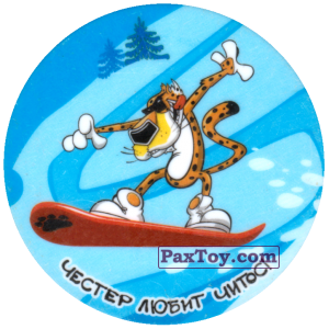 PaxToy.com - 2 Честер на сноуборде из Cheetos: Честер любит Читос!