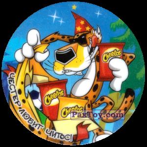 PaxToy.com - 21 Честер любит разворачивать подарки из Cheetos: Честер любит Читос!