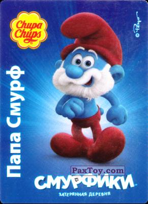 PaxToy.com - 21 Папа Смурф из Chupa Chups: Смурфики: Затерянная деревня (Smurfs)