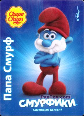 PaxToy.com - 22 Папа Смурф из Chupa Chups: Смурфики: Затерянная деревня (Smurfs)