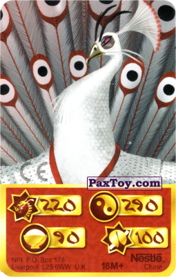 PaxToy.com - 220 Скорость Дракона - Shen из Kosmostars: Карты «Кто Сильнее?»