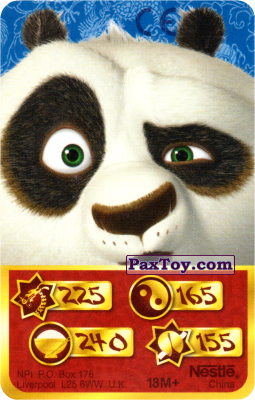 PaxToy.com - 225 Скорость Дракона - Po Panda из Kosmostars: Карты «Кто Сильнее?»