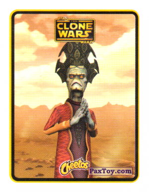 PaxToy.com - 23 Советник Ганрей из Cheetos: Clone Wars - Star Wars