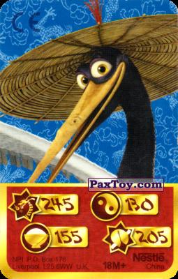 PaxToy.com - 245 Скорость Дракона - Crane из Kosmostars: Карты «Кто Сильнее?»