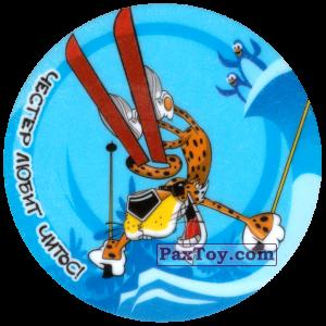 PaxToy.com - 25 Честер выполняет фристайл на лыжах из Cheetos: Честер любит Читос!