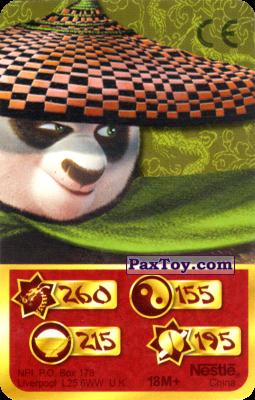 PaxToy.com - 260 Скорость Дракона - Po Panda из Kosmostars: Карты «Кто Сильнее?»