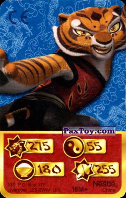 PaxToy.com - 275 Скорость Дракона - Crane из Kosmostars: Карты «Кто Сильнее?»
