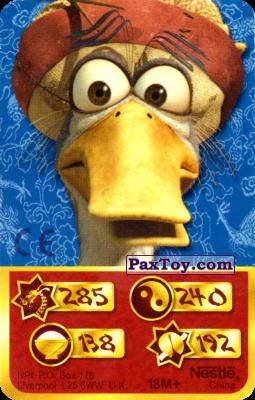 PaxToy.com - 285 Скорость Дракона - Mr. Ping из Kosmostars: Карты «Кто Сильнее?»