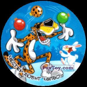 PaxToy.com - 29 Честер жонглирует мячиками из Cheetos: Честер любит Читос!