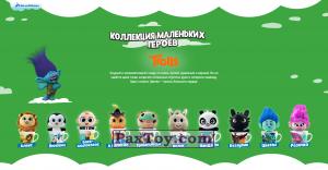 PaxToy 30 Цветан (Маленькие герои ищут друзей)