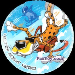 PaxToy.com - 31 Честер катается на рюкзаке из Cheetos: Честер любит Читос!