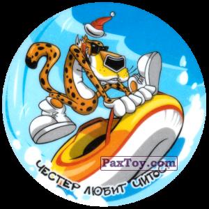 PaxToy.com - 39 Честер на надувном круге из Cheetos: Честер любит Читос!