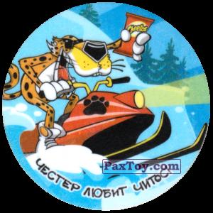 PaxToy.com - 40 Честер на снегоходе из Cheetos: Честер любит Читос!