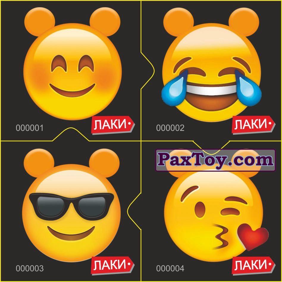 Чипсы ЛАКИ - ЛАКИМАНИЯ (Вся коллекция) Paxtoy