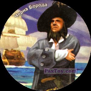 PaxToy.com - Чорна мітка - Чорна Борода из Flint: Чорні мітки / Черные метки