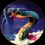 PaxToy Чорна мітка   Чудовисько Морський дракон