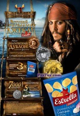 PaxToy Estrella   Пираты карибского моря   Сундук мертвеца   02
