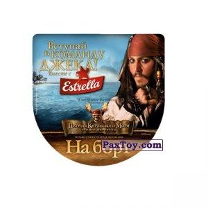 PaxToy Estrella   Пираты карибского моря   Сундук мертвеца   04