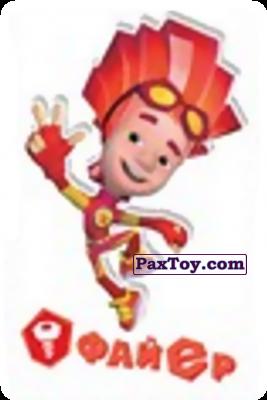 PaxToy.com - Файер (Фиксик) из Наклейки из Фикси Батончик (Фиксики)