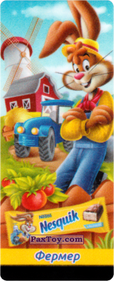 PaxToy.com - 14 Квики - Фермер из Nesquik: Профессии (Наклейки из батончика)