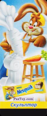 PaxToy.com - 11 Квики - Скульптор из Nesquik: Профессии (Наклейки из батончика)