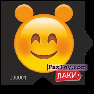 PaxToy.com - Магнит Смайлик (Emoji) #1 - Ушастый лаки прищурился и улыбается из Чипсы ЛАКИ - ЛАКИМАНИЯ