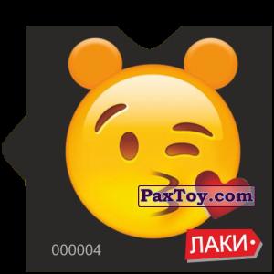 PaxToy.com - Магнит Смайлик (Emoji) #4 - Ушастый лаки посылает воздушный любовный поцелуй из Чипсы ЛАКИ - ЛАКИМАНИЯ