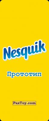 PaxToy.com - Квики - Почтальон из Nesquik: Профессии (Наклейки из батончика)