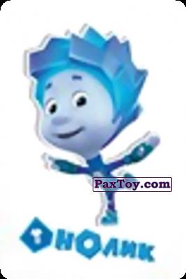 PaxToy.com - Нолик (Фиксик) из Наклейки из Фикси Батончик (Фиксики)